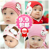 Package mail Package mail Pocket baby hat baby hat male hat pocket hat