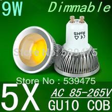popular led lamp gu10