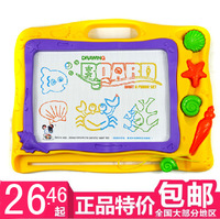 Multifunctional magnetic drawing board child baby drawing board doodle board multicolour tablespoonfuls toy school supplies