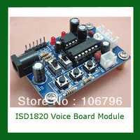 Original new ISD1820 Voice Board Voice Module Record Module DIY Kit