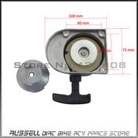 80cc 2 Stroke Bicycle Engine Bike Engine-Heavy Duty Alloy Pull Starter Silver