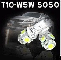 T10 5SMD 5 HEADS  showing the wide lights / instrument lights / reading lamp / license plate lights W5W