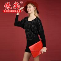 2013 autumn and winter women medium-long batwing sleeve knitted sweater basic one-piece dress