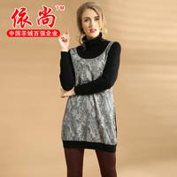 2013 women's slim faux two piece medium-long long-sleeve autumn print one-piece dress