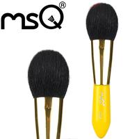 MSQ Newly Design Lemon Color Goat Hair Powder  Brush Blush Brush Face Single Brush Free Shipping