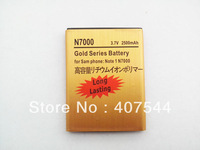 free  shipping 20pcs/Iot  Gold 3080mAh Battery For Samsung Galaxy Note GT-i9220 i717 N7000