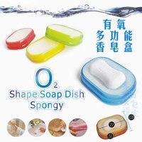 Hot-selling multifunctional aerobic multifunctional spongy soap box soap box soap dish sponge pad aerobic soap box gadget