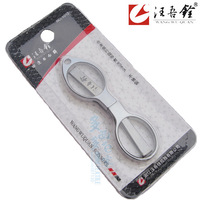 Stainless steel portable alloy double-circle travel scissors travel mini folding scissors 1012 gadget