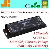 Free Shipping DALI LED driver, 3 Channels/12A/288W, PWM dali driver, Constant Voltage, W/ 220V Switch Control, DL8003