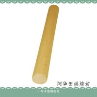 Small rolling pin user baking tools stick tools