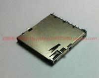 5pcs x Proconn SDSR09-A0-0015 SD card slot conntector push trough the reverse, high-quality two-card slot