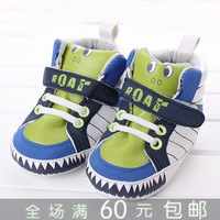 Baby shoes baby boy toddler shoes slip-resistant wear-resistant cartoon skateboarding shoes attached the skates 0-1 year old