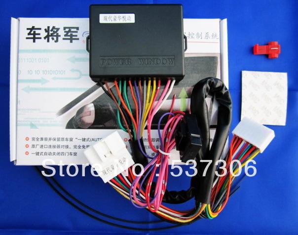 Стеклоподъемники и Дверные ручки для авто ANBONN ! Hyundai Sonata/Azera for4 window1set/, + + /+