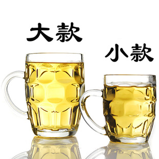 Free shipping, With big capacity beer mug glass beer mayonnaise jar pineapple beer cup tea cup glass cup thickening(China (Mainland))