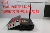 Fx1602s high power digital amplifier wireless bluetooth belt tpa6120 amp bluetooth amplifier