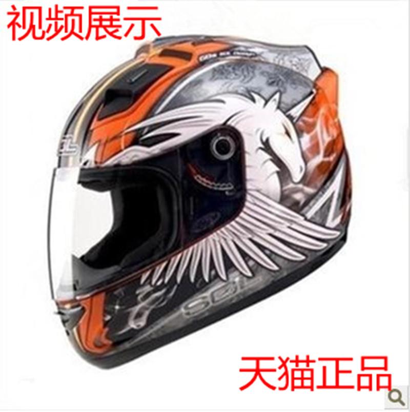 Gundam Motorcycle Helmet Motorcycle Helmet Sol Helmet