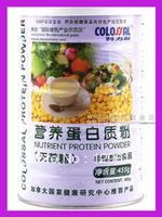 free shipping High quality whey protein powder/Optimum Nutrition/whey powder whey protein -suplemento