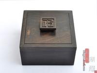 Chinese style mahogany calamander jewelry box storage gift box mahogany gift