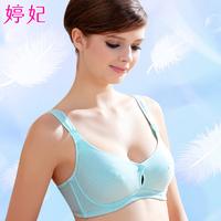 legging tank tee tights vest Maternity underwear nursing bra 100% before open buckle cotton 100% cotton bra with feeding wire