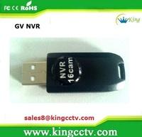 NVR usb key ip gv nvr  surveillance software 16ch PC based nvr