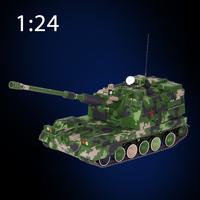 Plz 05 155 mm gun-howitzer howitzers gun tank alloy