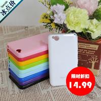 Super smart sky a800s phone case mobile phone case shell vega lte protective case mobile phone case