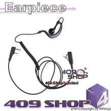 wholesale d loop