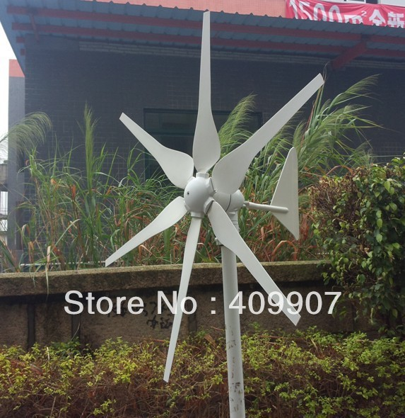 Hot CE Wholesell 300W Wind Generator 6blades(China (Mainland))