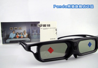 Panda 3d300-pa 3d glasses Free shipping