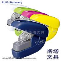 Sta plus eco-friendly needle-free stapler binder