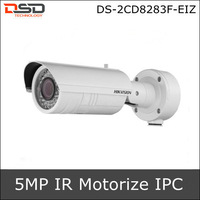 Hikvision 5MP IP Camera 1080P Full HD Outdoor Motorized Varifocal Lens 3.5~9mm, IR-Bullet IP66 DS-2CD8232F-EIZ