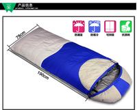 New high quality Envelop eiderdown sleeping bag ,1500g duck down winter camping bag,-20degree,free shipping