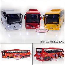 purple bus promotion