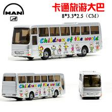 wholesale cool bus