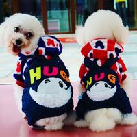 Free shipping!Autumn dog clothes bib pants teddy dog clothes clothing