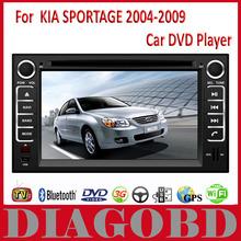 kia 2008 sportage promotion