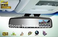 Full HD 1080P Car DVR H. 264  F1.6 Big aperture