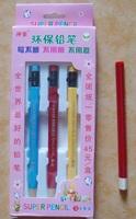 Eco-friendly pencil automatic core sanguan pencil