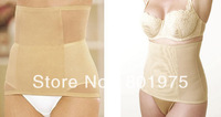 1000pcs/lot Free Shipping Factory price Invisible Tummy Trimmer Slimming Body shaper As Seen On TV Waist Slender Belt