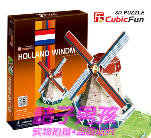 Genuine Le Cube 3D puzzle DIY paper model building model C089h Dutch windmill toys puzzles(China (Mainland))