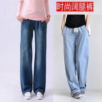 2013 autumn new cotton women's pants loose casual plus size high waist wide leg pants jeans women
