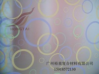 Colored circles,Scrub,good quality,self-adhesive PVC window film,style HT077
