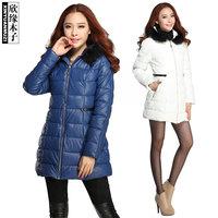 Muzi autumn and winter elegant women's medium-long down cotton PU cotton-padded jacket outerwear 99315