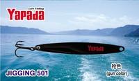 Free shipping  20pcs/lot  wholesale fishing bait fishing lures discount fishing tools