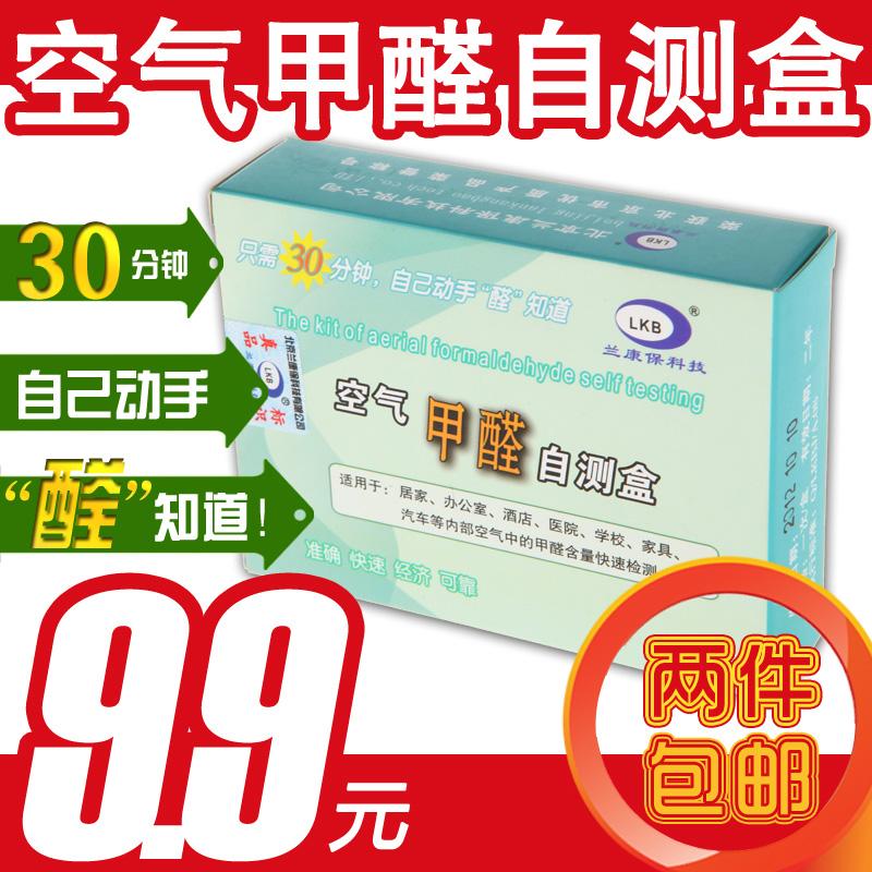 imitrex price