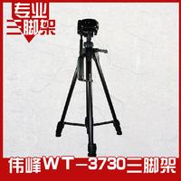 Weifeng wt-3730 camera tripod digital slr tripod portable professional dv