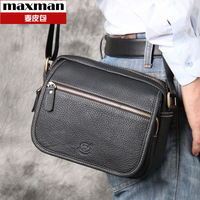 Genuine leather messenger bag man bag business casual male cowhide 2013 one shoulder cross-body small bags