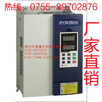 Ventilation fan water pump 380v inverter pi7800 55kw  (tanyshop) free shipping