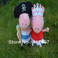 Christmas Gift Hot Sale 30CM Ballerina Peppa pig Pirates george Pig Set Stuffed Anime Plush Dolls Baby Toys Free Shipping