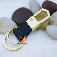 free shipping 10pcs Quality leather keychain genuine leather keychain gift keychain